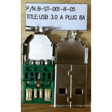 С USB3.0 штепсельная Вилка, 5 позиций 8A Тип припоя