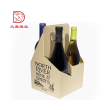 Oem nouvelle boîte de cadeau de vin en papier ondulé décoratif