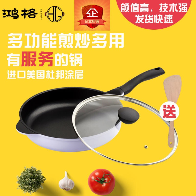 28cm Frying Pan