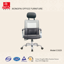 Leather Adjustable Office Chair (C3325)