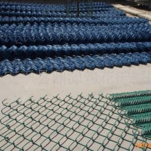 jamaica volleyball court chain link fence