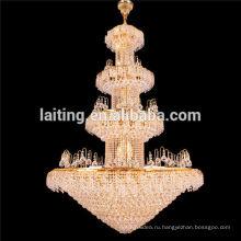 Большой золотой лобби светильник Лампа накаливания люстра кулон 65004