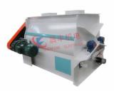 Double Screw Horizontal Feed Mixer for Powder -Paddle Mixer