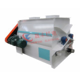 Double Screw Horizontal Feed Mixer for Powder -Paddle Mixer