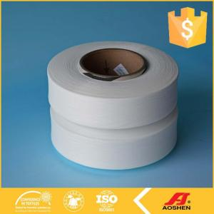 AOSHEN high load-power spandex
