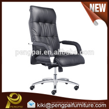 Executive modern synthetic swivel PU leather office chair