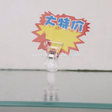 clear plastic magnetic paper clip for sale