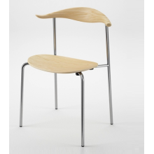 simple metal dining chair with wood seat