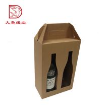 Professional good quality new design disposable 2 bottle wine carton box
