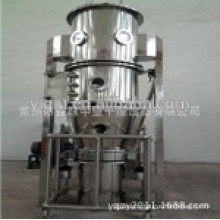 Multi-function granulator/coater for pharmaceutic powder