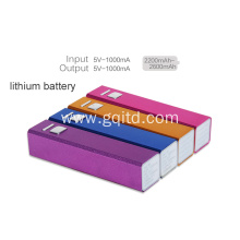 2200mAH External power bank for travel