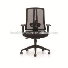 X1-03A-1 Chaises confortables de personnel de vente chaude