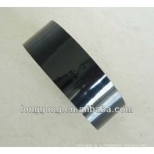 Электроизоляционная лента pvc FR B Grade