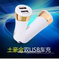 2015 Chargeur de batterie de voiture USB double design de haute qualité