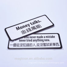 2016 useful motto words writing paper fridge magnets for public use