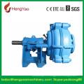 Pompe centrifuge centrifuge