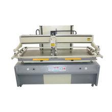 Vertical plane screen printing machine
