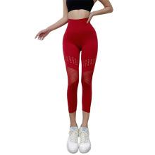 Новый стиль, дышащая женская одежда для йоги, сексуальные штаны