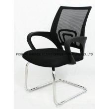 Современный офисный стул современного дизайна
