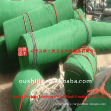 Vertical Wire Mesh for Construction Nets(factory)