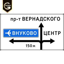 Benutzerdefinierte Straßenschild steht Straßenarbeit voraus Zeichen