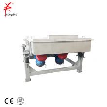 Beans linear vibrating screen sieving machine