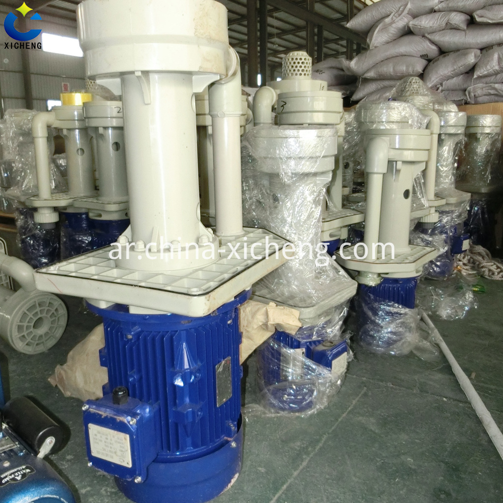 Chemical Transfer Pumps