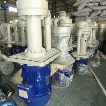 Vertical High Pressure Inline Pump Water Pump