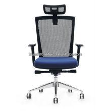 кресло специалиста