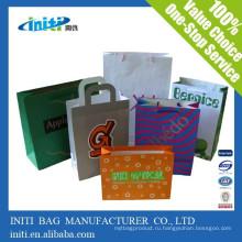 Китай Поставщик Новые товары Daiso Размер бумажный мешок