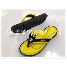Gelbe Mode Freizeit Flache Frauen Sandalen
