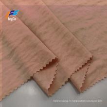 Tissu doux en polyester brossé peau de pêche LadiesTwill