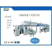 PVDC PVC PE Aluminum Film Cold Laminator