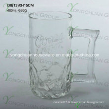 460ml Nice Glass Beer Cup Fashion