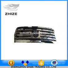 High grade low price Bus Body Parts-Front Grill for Yutong kinglong Higer GOLDEN DRAGON bus