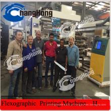 4 Color Offest Flexo Paper Machine de impressão (CE)