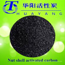 Filtro de aire de carbono activado con cáscara de nuez para máscara de gas con filtro de carbón activado