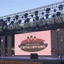 Full Color Stage Rental Outdoor LED Displays