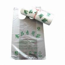 Retail Food Plastic Bags for Supermarkets, Available in Various Colors, Sizes and Designs