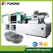 Ningbo fuhong 268ton machine à moulage par injection plastique à haute paroi fine avec servomoteur