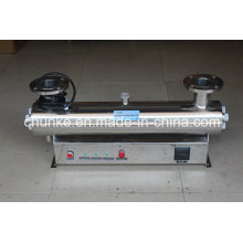 China Hot Portable Water Sterilizer with RO Plant China Supply