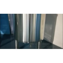 Polished mixing tank for beverage industry