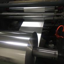 Rollo Jumbo de papel de aluminio en relieve de bajo precio