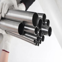 Ss 312 304 Sus304 Pipe Stainless Steel Tube/Pipe