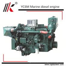 Motor diesel del barco de la propulsión marina controlada 150U del transbordador ECU con la caja de engranajes