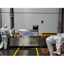 Automatisierte Kühlketten-Paketsterilisationsgeräte