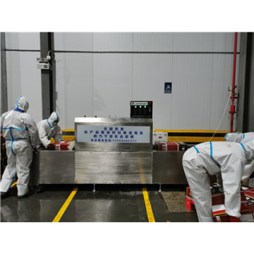 Automated Cold Chain Parcel Sterilization Equipment