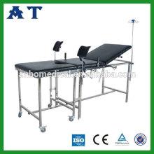 Équipement médical utilisé à plusieurs fonctions à l'hôpital