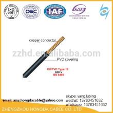Câble isolé NYP 450 / 750V H07V-R NYA