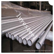 Stainless Steel Seamless Tube 304L